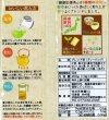 画像2: 国産原料9種ブレンド「健康応援茶」ティーバッグ 10g×20袋 (2)